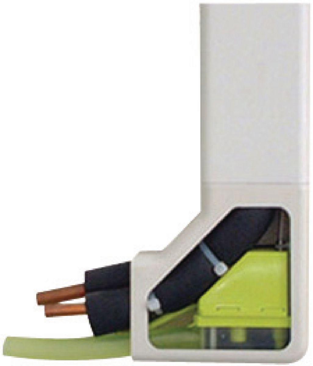 pompe de relevage goulotte miniverte slimline s 12 litres heure r f fp3312 aspen. Black Bedroom Furniture Sets. Home Design Ideas