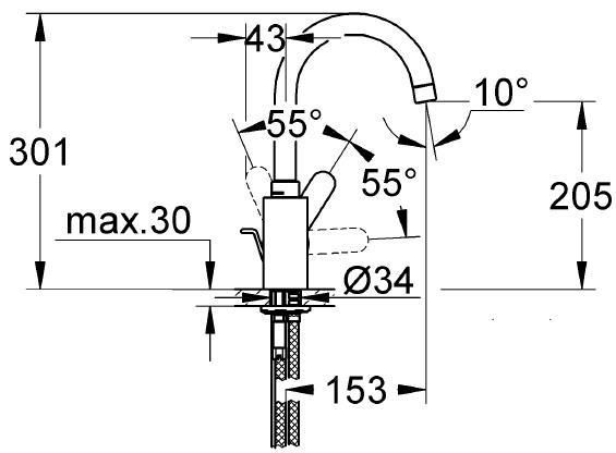 Mitigeur de lavabo bec mobile avec butée EUROSTYLE COSMOPOLITAN Chromé réf. 23043002
