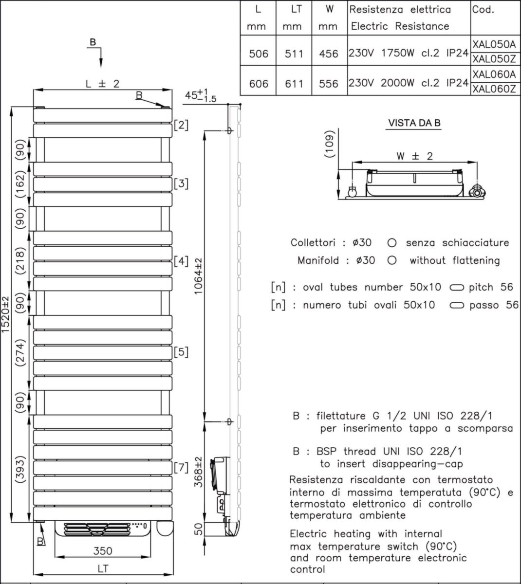 Sèche Serviette électrique Avec Soufflerie Concerto 2 H 1520 L 506 750 1000 W Blanc