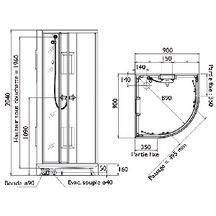 Cabine de douche izibox quart de rond 90x90cm installation en angle quipem - Cabine de douche cedeo ...
