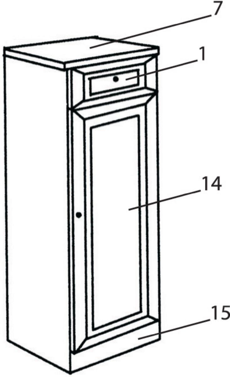 Porte TOLEDE 806 x 347 n°14