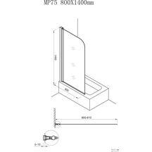 pare baignoire vers eau 80 x 140 cm profil blanc paisseur du verre 4 mm alterna sanitaire. Black Bedroom Furniture Sets. Home Design Ideas